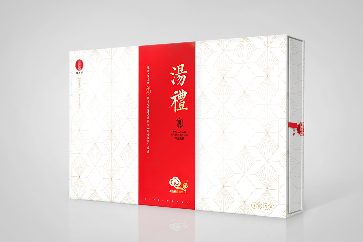 頤(yi)年(nian)堂