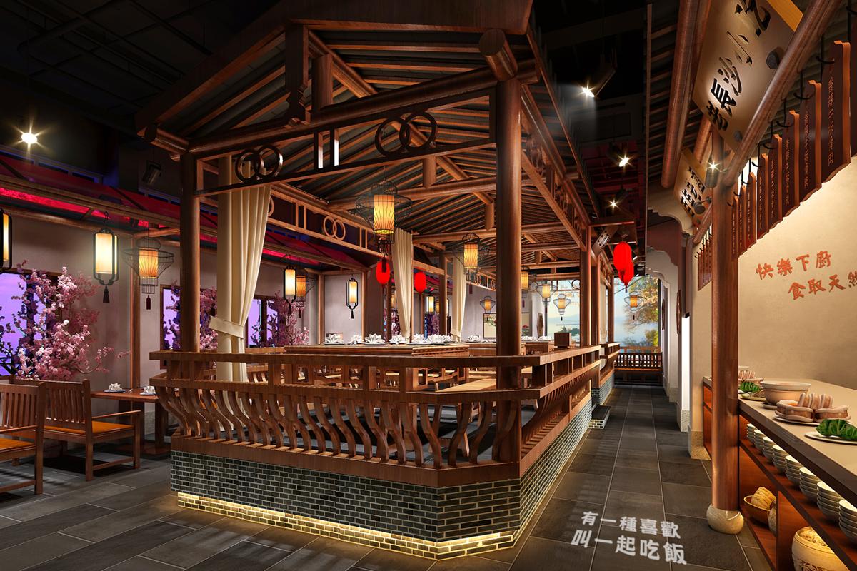 田趣園(yuan)-濱江店(dian)