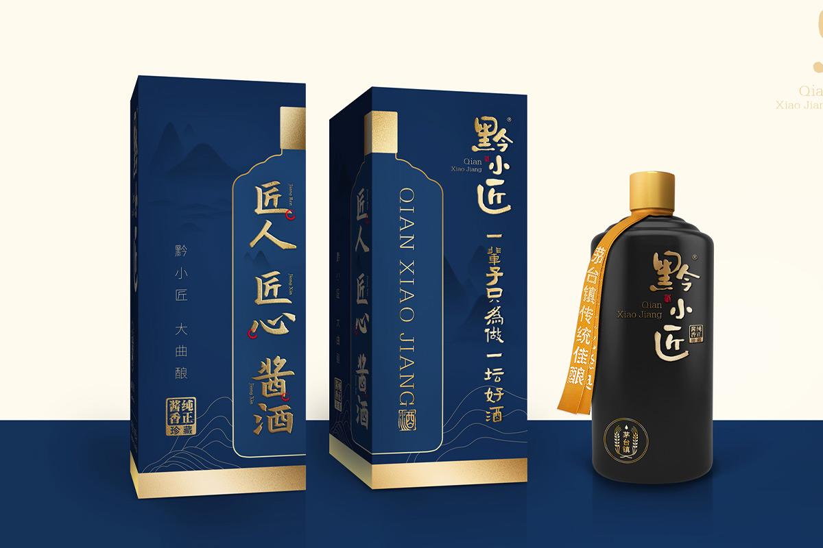 黔小匠(jiang)醬香酒
